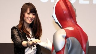 北乃きい、ウルトラマンのエスコートに「ドキドキ」 「A MAN of ULTRA(ア マン オブ ウルトラ)」発表会1 #Kie Kitano #Ultraman