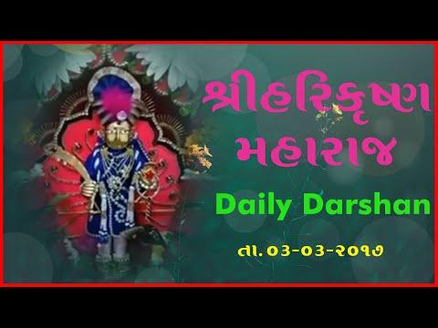 Harikrushna Maharaj | Daily Pooja Darshan | 03 Mar 2017