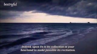 خۆشترین قورئان به خۆشترین دهنگ سورهتی  القیامه . quran most beautiful voice HD