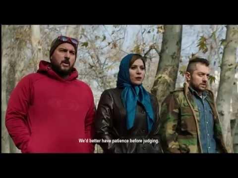Barcode trailer - Daricheh Cinema
