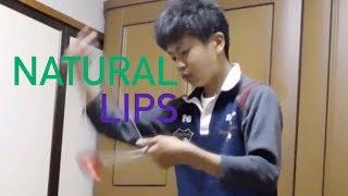 music videoなどで有名な岡崎体育さんの natural lips でヨーヨーパフォ...