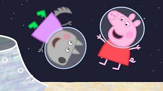 Мультфильмы Серия - Свинка Пеппа на русском | Пеппа идет на луну!