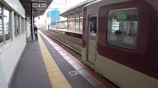 【近鉄】名古屋線急行 富田ー四日市