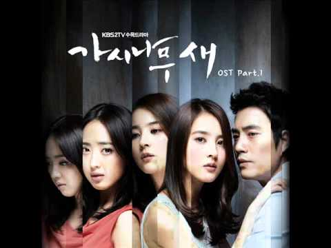 [MP3] [The Thorn Tree Bird OST] I knew people - SG Wannabe