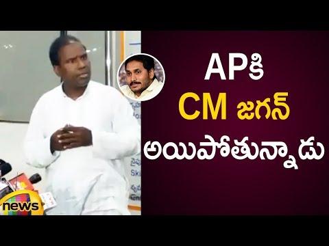 YS Jagan Will Be The Next CM Of Andhra Pradesh Says KA Paul | AP Elections 2019 | KA Paul Press Meet