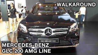 Mercedes-Benz GLC 200 AMG Line 2018 | Exterior & Interior Walkaround | #IIMS2018