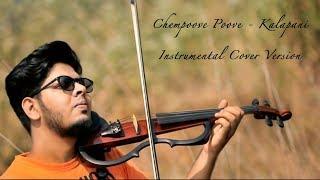 Chempoove Poove | Kalapani | Instrumental Cover Version | Kreative KKonnect