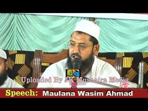 Maulana Wasim Ahmad Ahya e Sunnat Conference Saraimeer Azamgarh 2018