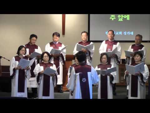 160918 왕 되신 우리 주께 Choir