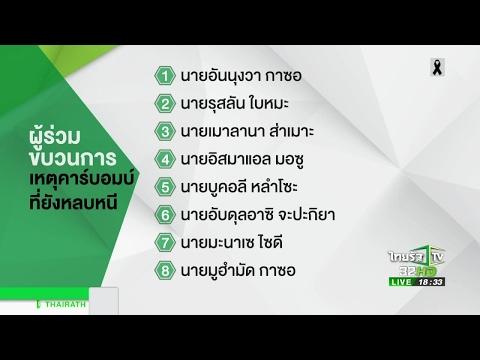 """""""เบนจามิน ตัน"""" สร้างสรรค์ พัฒนาไทยลีก - วันที่ 12 May 2017"""