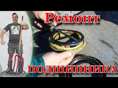 РЕМОНТ ПОДШИПНИКА ОПОРЫ АМОРТИЗАТОРА