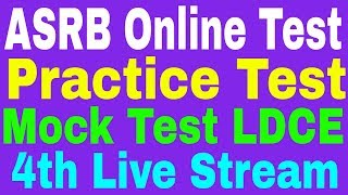 ASRB Online Mock Test For LDCE for the post of S.O , P.S 2017 || Practice Online For Other ASRB Exam
