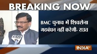 no bjp shiv sena alliance in bmc polls uddhav thackeray called off 2 decade old alliance