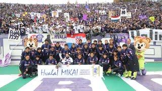 BGM:ONE OK ROCK「We are」 サンフレッチェ広島の2017シーズン全ゴール...