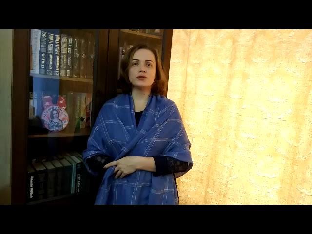 Изображение предпросмотра прочтения – ОльгаПередереева читает произведение «Под лаской плюшевого пледа» М.И.Цветаевой