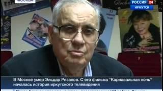 Выпуск «Вести24» от 30.11.09.2015 (22:00), ''Вести-Иркутск''