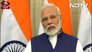 "Budget Will ""Energise Financial System And Credit Flow"" Says PM Modi"