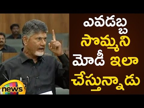 Chandrababu Naidu Angry Over Center's Injustice To AP| TDP MPs Dress In Black To Protest |Mango News