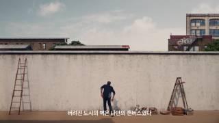 lg x 존원 아트 콜라보레이션 그램15 포터블스피커 울트라와이드모니터 포켓포토