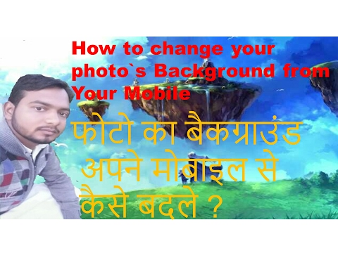 How to Change Photo`s Background From mobile Easly
