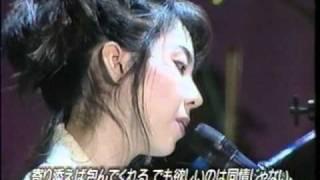 岡本真夜 - Alone