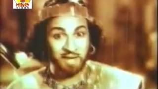 Bedara Kannappa   Shivappa kaayo thande