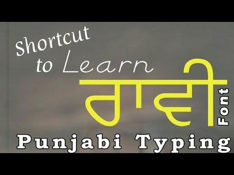 Punjabi Typing Tutor Book Pdf