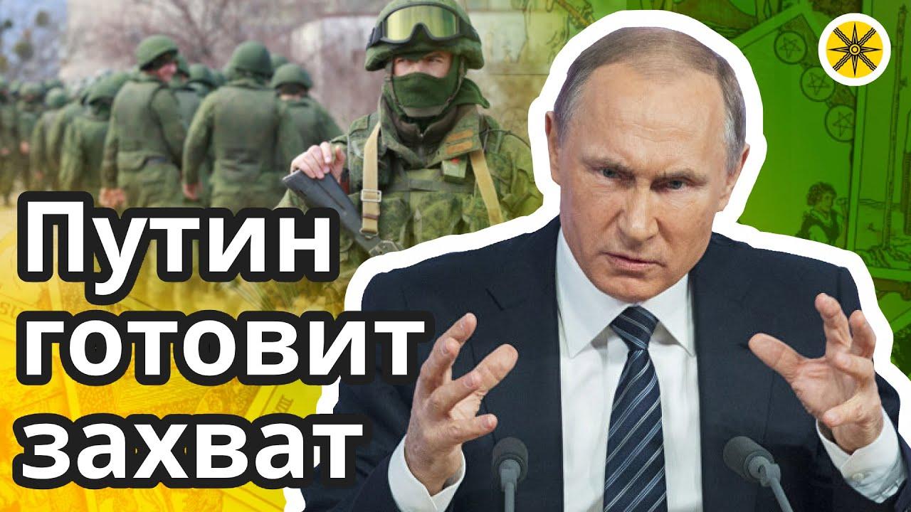 😈 Одержимость Путина захватить Украину и Беларусь ⚡ Ему удастся осуществить объединение при жизни?