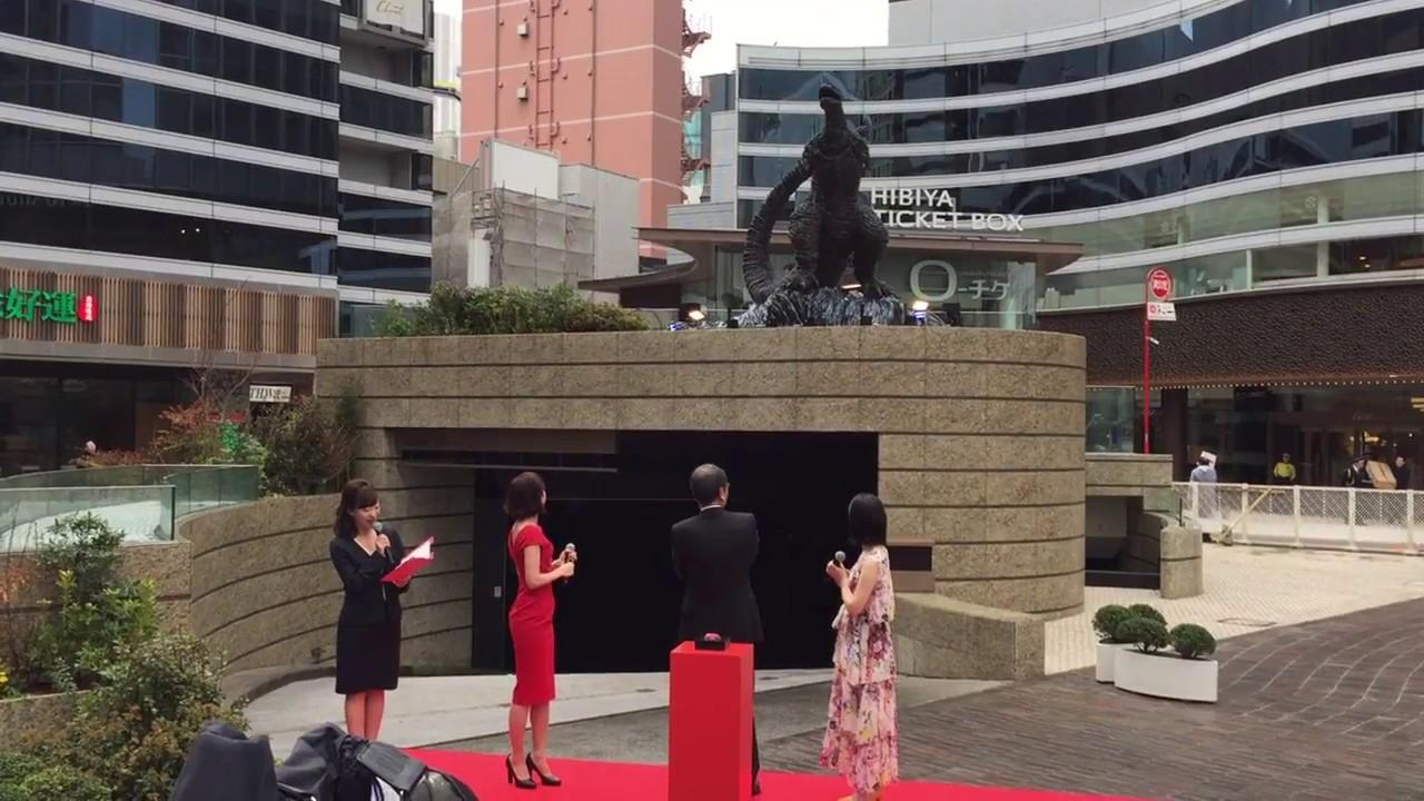 Revealing Shin Zilla Statue In Tokyo Raw Video