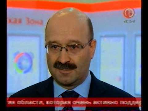 Липецкая область развивает сотрудничество с ВТБ24