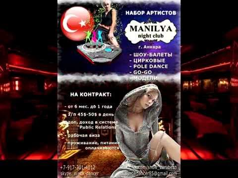 """MANILYA"" night club show, Ankara city, Turkey"