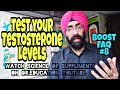 HOW TO TEST TESTOSTERONE | BEST TIME | NORMAL LEVELS | BOOST FAQ #8 | in HINDI | DR.EDUCATION