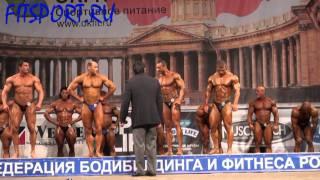 Кубок России по бодибилдингу 2011 категория 90 FITSPORT.RU