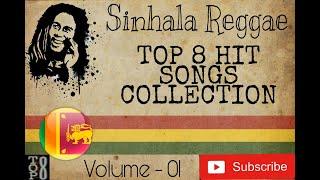Sinhala Reggae TOP 8 Hit Songs Collection - Vol 01 / නිදහසේ අහන්න