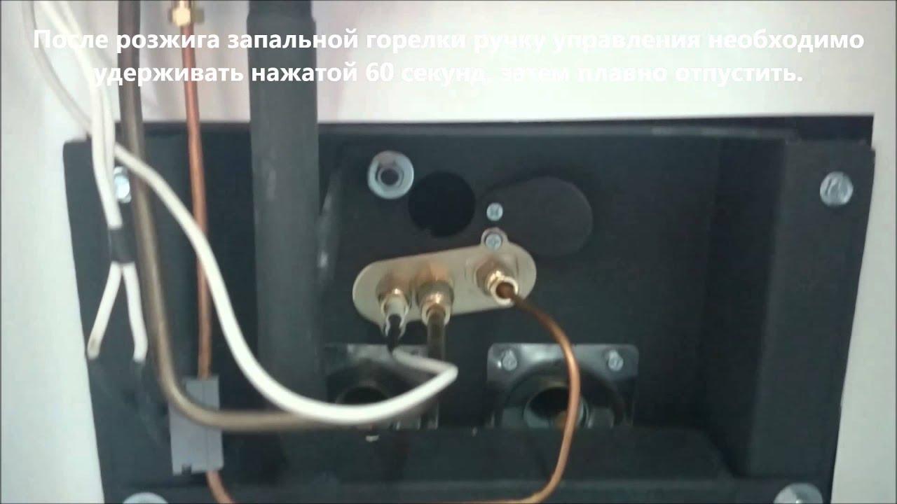 Инструкция запуска котла лемакс с автоматикой 630 euro sit youtube.