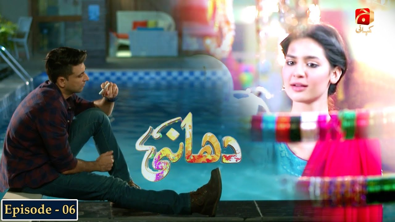 Dhaani - Episode 06   Sami Khan   Madiha Imam   @Geo Kahani