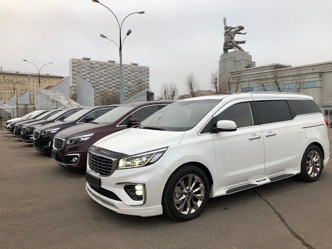 Большой выбор автомобилей Киа Карнивал в Москве на ВДНХ