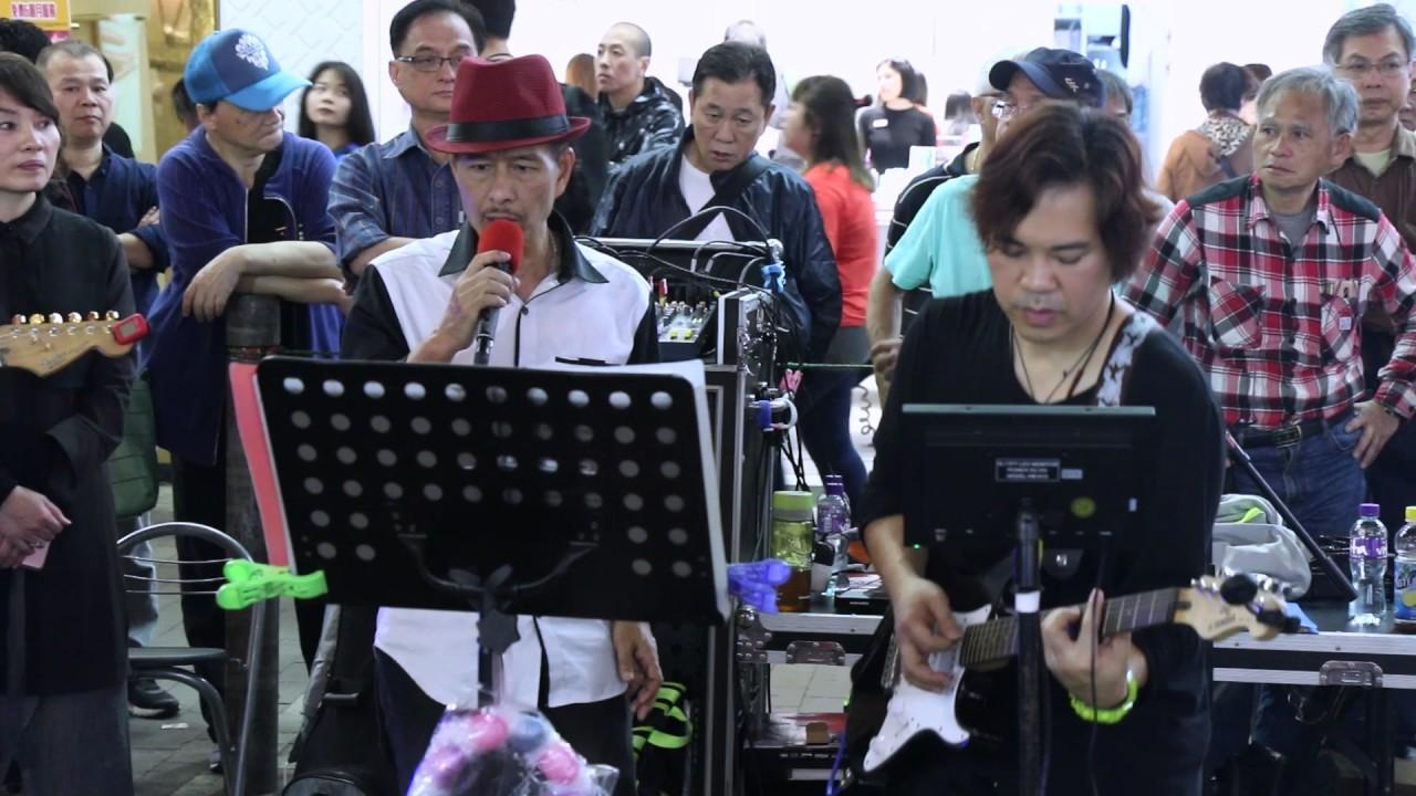 靚聲版 情花開 -- Fanny + 點唱 浪人情歌 + 夜來香 -- Ah Lam -- Lambent樂隊170415 CN - YouTube