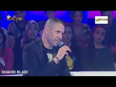 نجوم الأولى - سعيد الخريبكي Noujoum AL Aoula - Said El khribgui 27/04/2018 HD