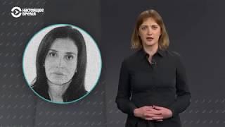 Лондон раскрыл имя первой жертвы закона о заморозке активов