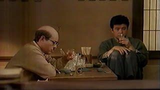 1993年ごろのサントリーの冷選洋酒ギフトセットのCMです。加藤茶さんと...