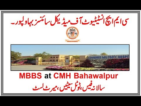 MBBS Admissions at CIMS Bahawalpur (Merit List ,Fee Structure & Seats)