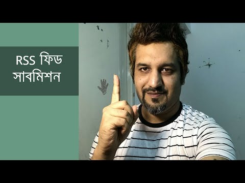 RSS Feed Submission & Document Sharing For Backlinks - Bangla Tutorial