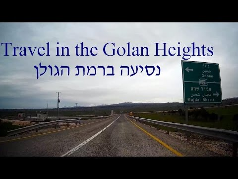 Traveling on the Golan Heights in Israel נסיעה ברמת הגולן על כביש 9881 וקטע מ 959