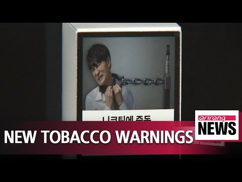 New warnings and graphics to be added on tobacco products