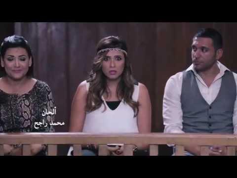 اغنية يلا يلا /  فيلم جوازة ميري / ياسمين عبد العزيز