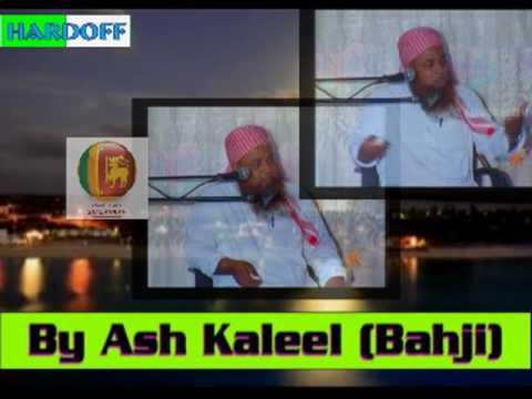 Kaleel (Bahji) - அவர்களின் அடுத்த இலக்கு என்ன தெரியுமா?