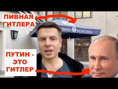 Украинец поднимет флаг