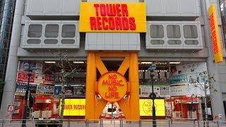 在庫枚数80万枚、売り場面積1550坪という世界最大規模の音楽ショップ。 ...