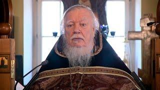 Протоиерей Димитрий Смирнов. Проповедь о вере и сострадательной любви